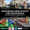 Notte Magica Invito
